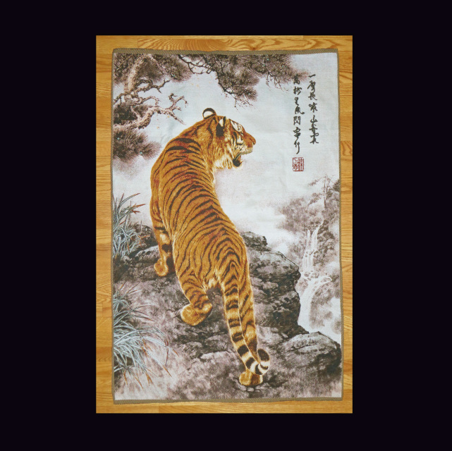 Silk Embroidered Tiger Wall Hanging